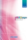 日本ポリマー株式会社 シリコーンマット・モールド 表紙画像