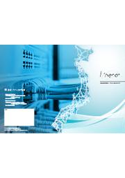 菱星システム製品カタログ(Linenet_スイッチングハブ製品) 表紙画像