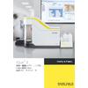 iQue3-Brochure-en-12857-JA-A4-Sartorius_20210210.jpg