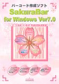 バーコード作成ソフト SakuraBar for Windowsの製品カタログ