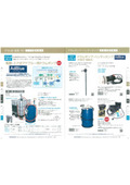 ドラム缶・配管・IBC(エア式・電動式・手動式)アドブルー用 ドラムポンプ ハンディポンプ AdBlue(Ad-1、Ad-2) 表紙画像