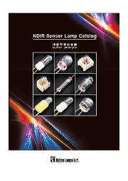 NDIRセンサー用ランプ 製品カタログ 表紙画像
