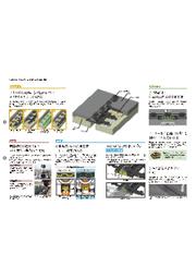 鋳鉄製伸縮装置『ヒノダクタイルジョイントα(CVJタイプ_積雪地対応型)』 表紙画像
