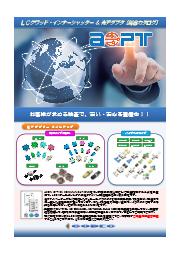 LCクワッド・インナーシャッター & 光アダプタ【総合カタログ】 表紙画像