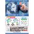 【修正版】LCクワッド・インナーシャッター & 光アダプタ【総合カタログ】.jpg