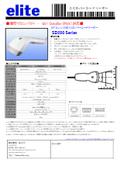 CCDバーコードリーダー『SD500シリーズ』