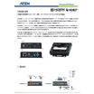 HDMI HDBaseTレシーバー(4K、オーディオ・ディエンベデッド対応) VE2812R 表紙画像