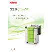 写真業界向けインクジェットプリンター「QSS Green III」 表紙画像