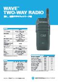 WAVEブロードバンド無線機『TLK100』