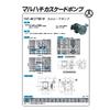 M110_CASF02_FKF-.jpg