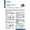 働く車向け CAN/無線LANブリッジ「CBR-100AC」製品カタログ 表紙画像
