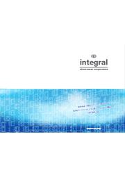 株式会社インテグラル電子 会社案内 表紙画像