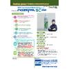 catalog[Nozepal BC Spray]20200508.jpg