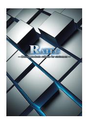 株式会社ラテック 製品カタログ 表紙画像