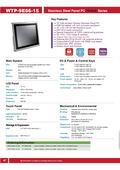 完全防水・防塵対応のIntel 第7世代Core-i5版高性能・薄型ファンレス15型タッチパネルPC『WTP-9E66-15』 表紙画像