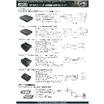 HD-SDIコンバーター&伝送器/HDMIコンバーター 表紙画像