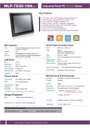 19型第5世代Core-i5-高輝度・広範囲動作温度版高性能ファンレス・タッチパネルPC『WLP-7D20-19H』 表紙画像