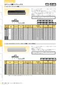 【26版】ステンレス製ケイフレックス『Type LIC / LIH / LIC※※NXLG』 表紙画像