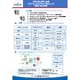 製品概要シート(PD57-1.2-1378).jpg