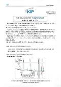 『KIPソリューションプラザ「Digital plus-Osaka」のご案内』