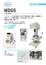 NDG5 突刺し試験機 表紙画像