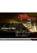 CURTISS-WRIGHT社 EST 総合資料 表紙画像