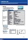 産業用液晶モニター Secu6  FSM2760-IP66  製品カタログ 表紙画像