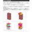 高機能版/2段階積付け等 多機能『バンニングマスターPLUS』 表紙画像