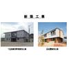 建築・施工実績.jpg