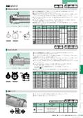 【26版】『厚鋼電線管用 厚鋼コネクタ G2BG/ZWBI』 表紙画像