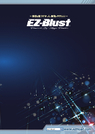 工法『EZブラスト』 表紙画像