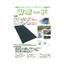 ウッドプラスチック製敷板『Wボード』 表紙画像