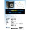 100klx-Series (可視).jpg