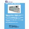 制御システムの構築、制御盤の設計製作.jpg