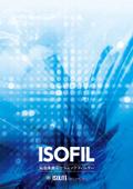 4_イソフィルパンフレット202012 表紙画像