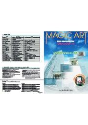 簡単に落書き、貼り紙を除去出来る透明塗布材「マジックアート」 表紙画像