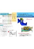 熱流体解析 SOLIDWORKS Flow Simulation 表紙画像