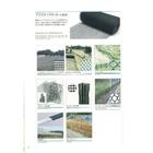 ダイプラ株式会社 取扱製品 カタログ 表紙画像
