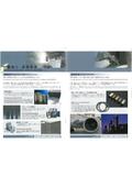 放電加工・表面処理 表紙画像