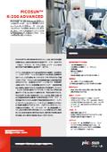 ALD装置(原子層堆積装置)『R-200 ADVANCED』 表紙画像