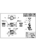 【図面集】フロートボール式空調機用ドレントラップ『C・トラップ』
