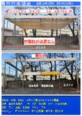 インフィニティー キャノピー フレームセット6・3W 表紙画像