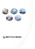 東京グラスロン株式会社 取扱製品カタログ