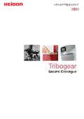 トライボギア総合カタログ 2020