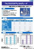 耐熱透明ポリエステル樹脂『ALTESTER SHグレード』