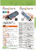 デジタル温度調節器 「monoone+B」「monoone+W」 表紙画像