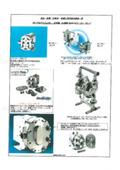 『食品・医薬・化粧品・洗剤工場設備用機器一覧』 表紙画像