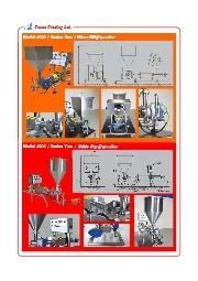 容量式充填機リッグスシリーズ 表紙画像