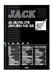 ジャッキ 製品カタログ 表紙画像