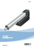 産業用電動シリンダー(アクチュエータ)総合カタログ2021